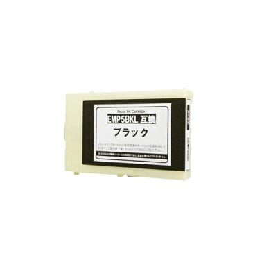 EMシステムズ EMP5BKL互換 [リサイクル]インクカートリッジ【ブラック】Lサイズ