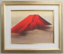日展入選画家直筆の赤富士が17,280円風水開運絵画の金雲赤富士/渡辺玉豊の商品画像