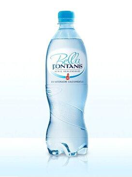 ベラフォンタニス(BELLA FONTANIS) 微発泡炭酸水 ペットボトル(PET) 1ケース(750ml×15本) [硬度1864.0/超硬水/ドイツ産]