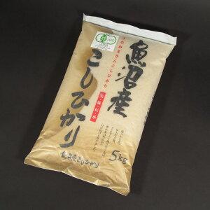 カモとヤギと一緒に作る無農薬栽培米