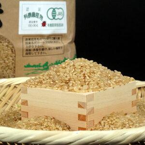 総合金賞を受賞した上和田有機米生産組合の無農薬栽培米!送料無料☆米食味コンクールで金賞を...