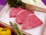 最高級米沢牛霜降りA5等級メスシャトーブリアンステーキ用240g(120g×2枚)黒箱入