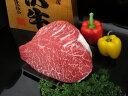 最高級熟成米沢牛 A5等級メス モモ肉 ブロック 約500g (重さは数量で調整 例:2 = 約1kg)【楽ギフ_のし】【楽ギフ_のし宛書】