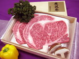 最高級米沢牛霜降りA5等級メスリブロースステーキ用400g(200g×2枚)黒箱入