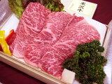 最高級米沢牛霜降りA5等級最高級米沢牛霜降りA5等級メスサーロインすき焼き用300g黒箱入