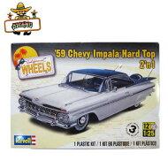 1:25アメ車プラモデル'59CHEVYIMPALAHardTop2'n1【Revell85-4315】1959年式シェビーインパラローライダーミニカー