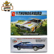1/25アメ車プラモデル71FORDTHUNDERBIRD【AMT920/12】1971年式フォードサンダーバードミニカー