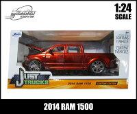 2014RAM1500