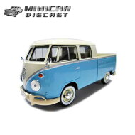 1/24ダイキャストミニカー【VolkswagenType2(T1)Pickup(ターコイズ)】フォルクスワーゲンピックアップアメ車MOTORMAXモーターマックス