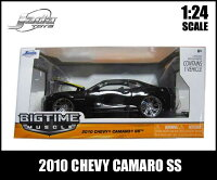 1:24箱入りミニカー【2010CHEVYCAMAROSSブラック】2010年式シェビーカマロアメ車