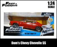1/24ワイルドスピードミニカー箱入り【Dom'sChevyChevelleSSレッド】シェビーシェベルSSアメ車FAST&FURIOUSドミニクワイルド・スピード