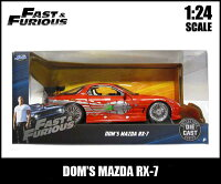 1/24ワイルドスピードミニカー箱入り【DOM'SMAZDARX-7(レッド)】ドミニクマツダRX7FAST&FURIOUS8ICEBREAKワイルド・スピードアイスブレイクダイキャスト