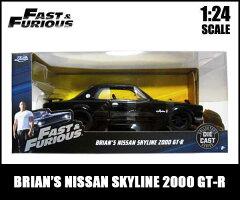 1/24ワイルドスピードミニカー箱入り【BRIAN'SNISSANSKYLINE2000GT-R(ブラック)】ブライアン1971日産スカイラインハコスカ旧車ダイキャスト
