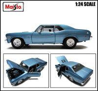 1/24ダイキャストミニカー【1970ChevroletNovaSS(メタリックブルー)】1970年式シボレーノヴァアメ車【MAISTO社製】マイスト