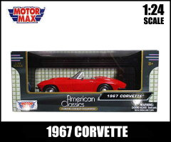 1/24箱入りミニカー【1967CORVETTEレッド】1959年シボレーコルベットアメ車【MOTORMAX】