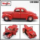 【送料込み】ミニカー 1/18 箱入り 1939 FORD DELUXE レッド フォード デラックス ダイキャスト アメ車 MAISTO 2