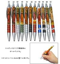 【ボールペン】