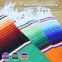 メキシコサラペ