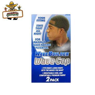 【WAVE BUILDER WAVE CAP#653 2枚セット】ウェイブキャップウェーブスカルドゥーラグメッシュ★ネコポス発送可能