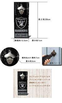栓抜き付ウッドサイン【レイダース】