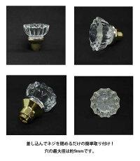 【USED品】シフトノブ【アンティークガラスドアノブ】取り付け簡単カーアクセサリーオートパーツ