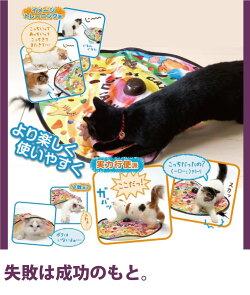 【気持ちくすぐる猫のおもちゃ】キャッチ・ミー・イフ・ユー・キャン2【D-cultureSPORTPETDカルチャー猫用品猫おもちゃねこじゃらしペット用品通販】