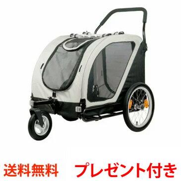 エアバギー フォードッグ キューブシリーズ ネスト【送料無料】