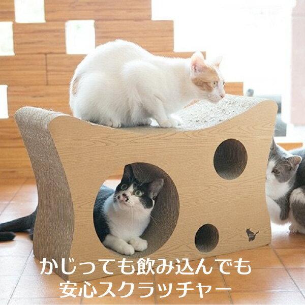 NicoNeko爪とぎベッド