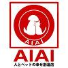 AIAI 人とペットの幸せ創造店