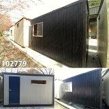【102779】【中古】3.7m単棟ユニットハウス更衣室・休憩室《トイレ付き》