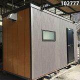 【102777】【中古】3.7m単棟ユニットハウス《トイレ付き》更衣室・休憩室