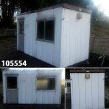 【105554】【中古】「格安現状販売」3.7mユニットハウス・プレハブ・事務所・休憩室・倉庫・物置・資材置き場
