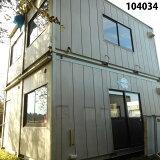 【104034】【中古】「格安現状販売」5.6m2階建て2連棟ユニットハウス・プレハブ・事務所・休憩室・倉庫