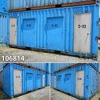 【106814】【中古】「格安現状販売」20ft改造コンテナ・ユニットハウス・プレハブ・倉庫・物置・小屋・DIY