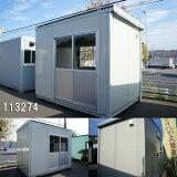 【113274】【中古】2.3坪3.2m4.5帖7.4平米中古ユニットハウス