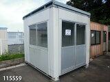 【115559】【中古】2.7m単棟ユニットハウスコンテナ・プレハブ・倉庫・物置・小屋・DIY【現状販売特別価格】
