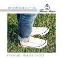 FRANCAIS MARINE(フランシスマリン)マリンシューズ【スニーカー】(サイズ:23.5cm/24cm)靴/スニーカー/マリン/レディースブラック/ホワイト/ネイビー/送料無料 sp-swr 05P01Feb14