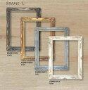 アンティークフレーム フレーム 枠 店舗什器 ディスプレイ  ANCIENT FRAME L sp-sqm810l