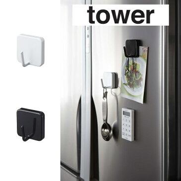 【5のつく日はエントリー+楽天カードでポイント5倍】マグネットフック タワー tower 2260 2261