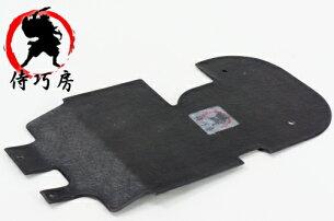 【侍巧房】【ZOOMER[ズーマー]】[01~12]ラゲッジボードカスタムパネルFRPカーボン仕上げ