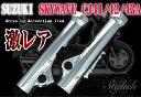 【SKYWAVE[スカイウェイブ]】 メッキフロントフォークカバー メッキフォークカバー CJ41A CJ42A CJ43A