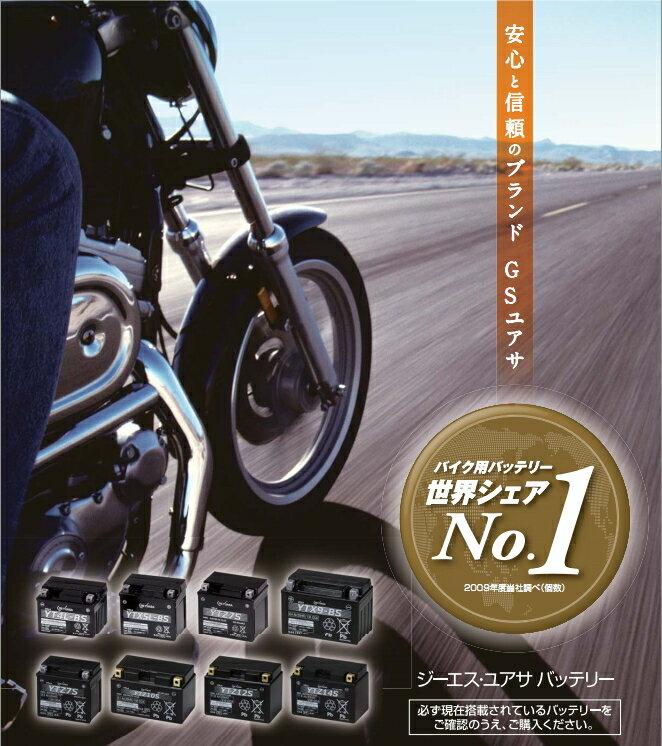 バイク用品, バッテリー GS (GTH4L-BS) FTH4L-BS YTX4L-BS