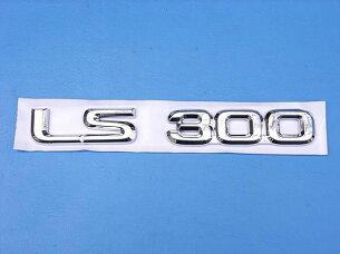 LEXUSレクサスLS300立体エンブレムクロームメッキ銀