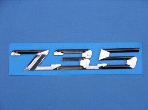 BMW735立体エンブレム銀シルバー