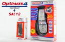 車・バイク & パーツ通販専門店ランキング14位 【送料無料】【tecMATE[テックメート]】 バッテリーチャージャー OPTIMATE4 Dual...