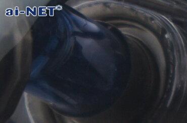 【APE[エイプ100]】マルチリフレクターヘッドライトレンズリム付きスモークaiNET