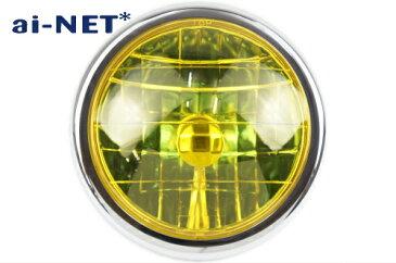 【6ヶ月保証付】【APE50 エイプ50 APE100 エイプ100】マルチリフレクター ヘッドライト レンズリム付き イエロー aiNET