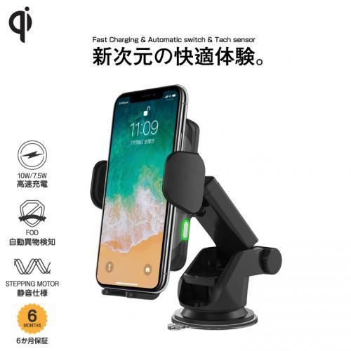 スマホ・タブレット・携帯電話用品, カーチャージャー・充電器  Qi 10W7.5w X iphone11 USB