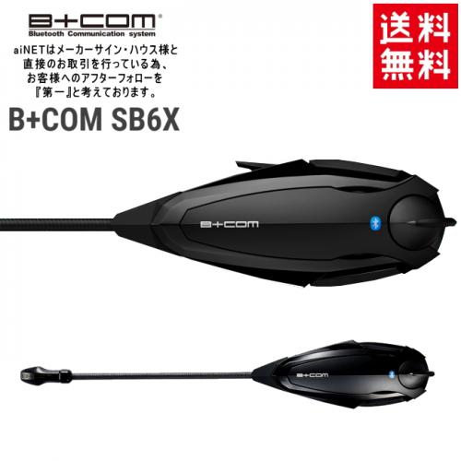 アクセサリー, 通信機器 25 SB6X BCOM V4.1 80215 OGK AGV