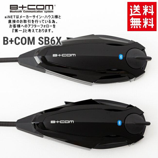 アクセサリー, 通信機器  SB6X BCOM 6X 2 80216 2 sb6x OGK AGV